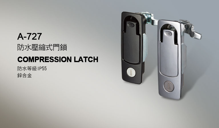 Compression Latch